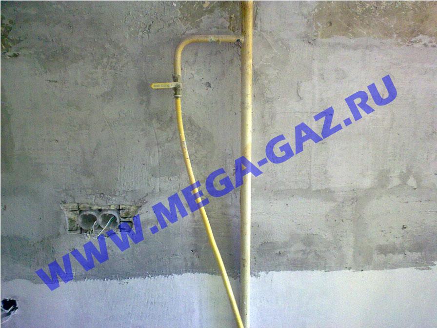perenos-gazovogo-otvoda-13